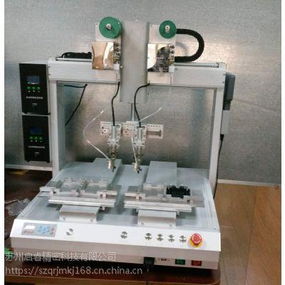 华东地区值得推荐的全自动焊锡机供应商 电路边插针焊锡设备