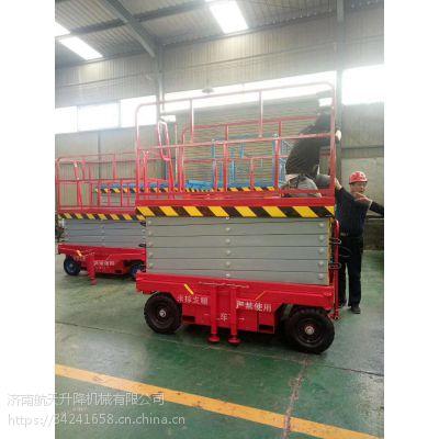 枝城有卖移动式升降机的厂家 液压升降货梯定做 室内小型电动升降台