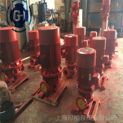 XBD3.2/25-80(100)XBD-ISW型单级消防泵卧式消防泵