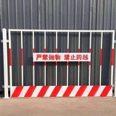 建筑工地护栏 河南郑州新力护栏厂 基坑临边喷塑防护网 现货安装维修