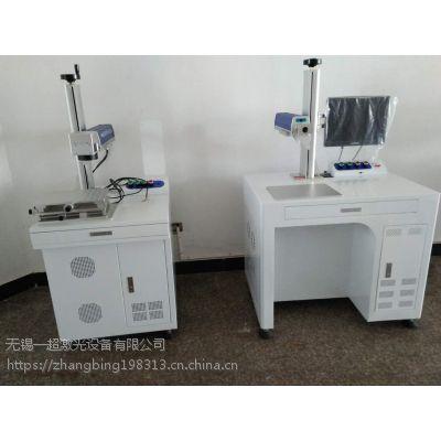 宿迁 泰州 海安光纤激光打标机(电子、五金、塑料)专用型.南通 东台半导体激光商标co2激光打标机械