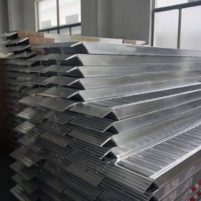收割机铝跳板,铝爬梯,防滑收割机铝跳板