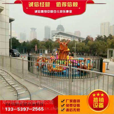郑州专业厂家定做儿童戏水设备,熊出没款水陆战车,炫彩激战欢乐岛