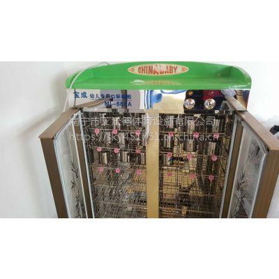 出售幼儿园专用宝成MI-688柜式双门不锈钢消毒口杯柜