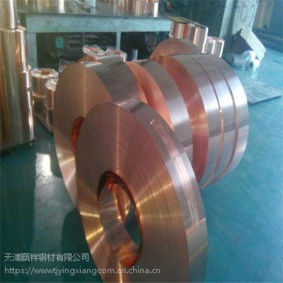铜带供应商 加工紫铜带 电缆 铍青 无氧铜带 铜编织带 铜带分条加工 货源充足