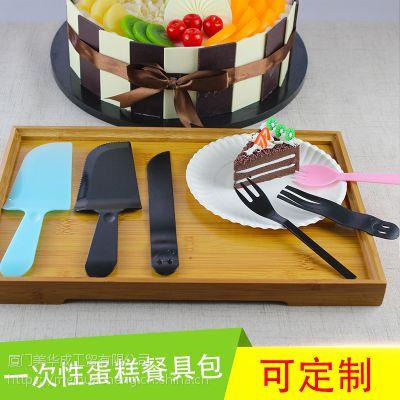 一次性蛋糕刀叉盘独立包装餐具套装三合一打包定制样品链接/3套