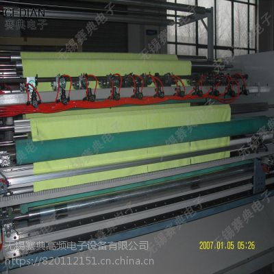 赛典优质厂家力荐热销 高效稳定超声波分切横切一体机 毛巾布料分切分条机