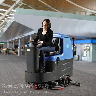安康停车场用容恩驾驶式洗地机R125BT70 容恩全自动驾驶式洗地车
