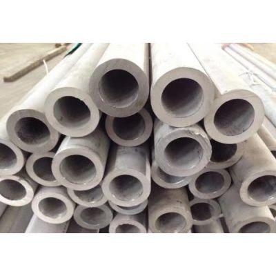 河北304不锈钢焊管-淄博伟业426x5-山东不锈钢焊管-化工、石油专用