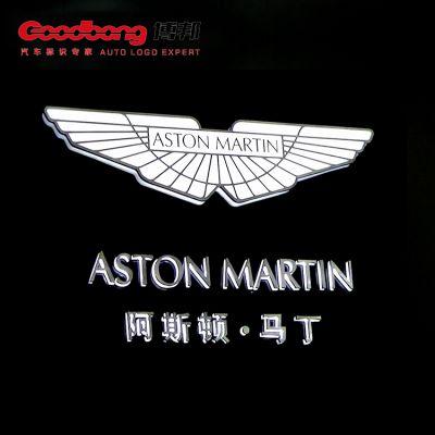 厂家加工优质阿斯顿户外门头车标 汽车4S店车标 亚克力吸塑户外标识