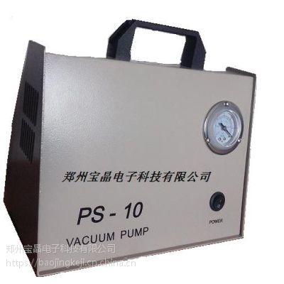 供应郑州宝晶PS-10无油真空泵|真空泵价格