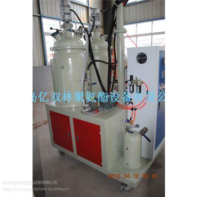 亿双林供应 聚氨酯保温板设备 PU制冷保温板材加工设备 聚氨酯高压发泡机