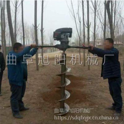 供应山地果园种植挖坑机电线杆子专用打眼机汽油农用地钻