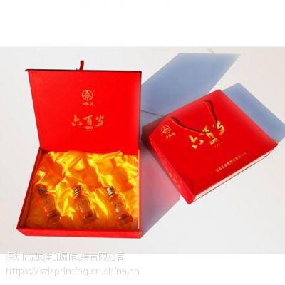 深圳精品盒定做,高档书型茶叶包装盒定制,高端翻盖礼品盒设计印刷