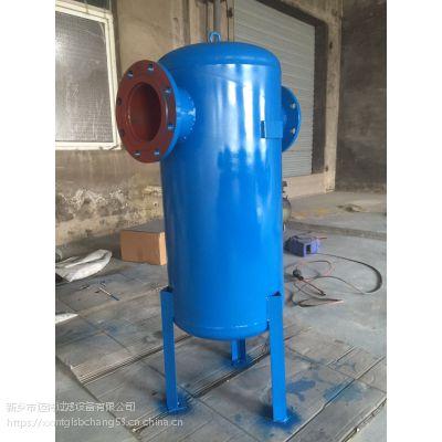 DN-100法兰气水分离器/汽液分离器、不锈钢汽水分离器、 厂家直销 质优价美