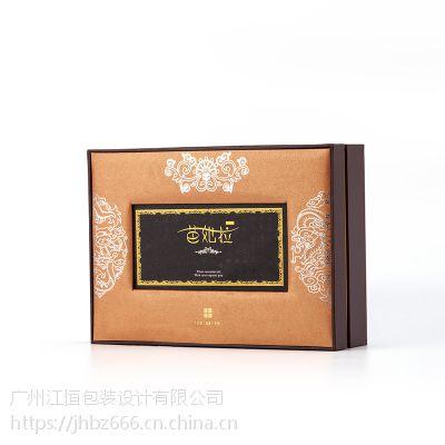 江恒出品 广州化妆品包装盒直销厂家 高档连体盒 免费设计