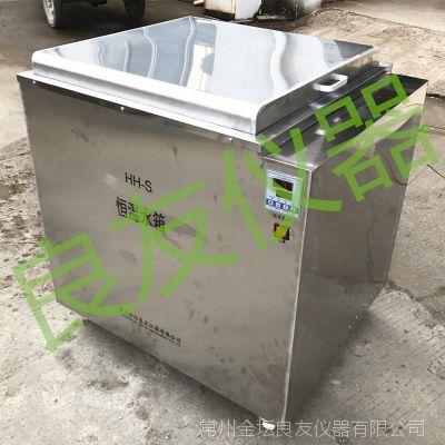 HH-S-216L不锈钢恒温水槽 电热恒温水槽304不锈钢数显恒温水箱