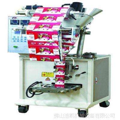 佛山厂家供应包装设备木瓜粉全自动包装机粉末定量包装机背封口