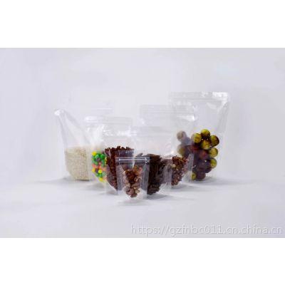透明包装袋自立自封袋磨砂塑料袋花茶封口包装袋干果类密封袋批发