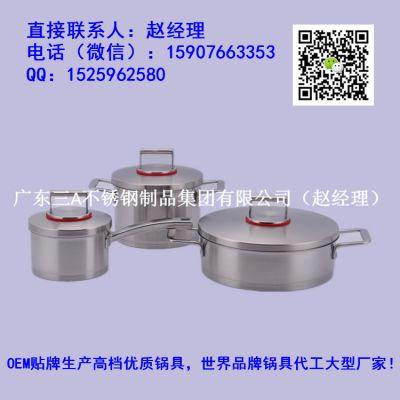 直销锅具供应商 不锈钢锅具工厂 高端锅具直销