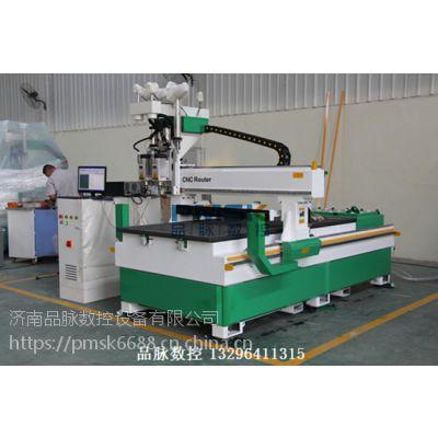 山东济南的1325双工序加排钻数控开料机哪个厂家的好