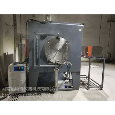 K-RX-75-10催化剂制备用真空气氛烧结炉退火炉真空热处理炉