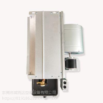 广州骏安达暗装风机盘管 中央空调末端 冷暖水空调FP-34WA 风量340