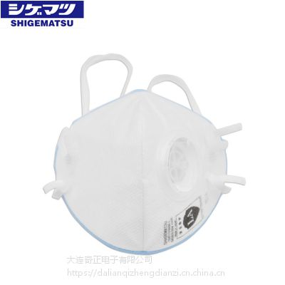 供应日本重松防护口罩CDD11V-N95-2 防尘防雾霾