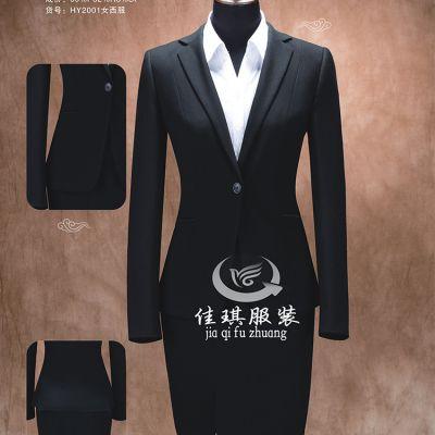 北京白色职业女裤套装,热销女裙套装,女士职业装定做,佳琪职业装定制