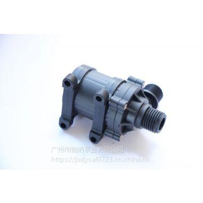 供应锐纳泵业RN40F系列6V/12V/24V太阳能无刷直流磁力微型水泵,耐腐蚀