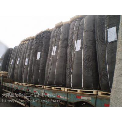 乙炔炭黑供应商、抗静电乙炔炭黑、国内优质乙炔炭黑厂家 乙炔炭黑,乙炔炭(碳)黑厂