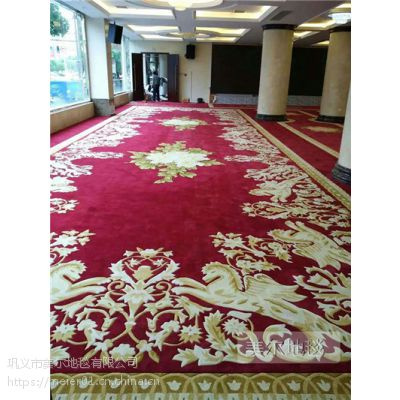 河南郑州家用沙发手工地毯 家用茶几地毯 定做办公地毯公司