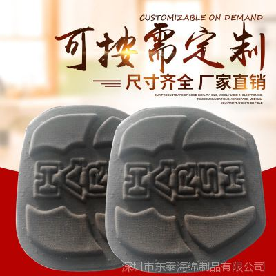 贴布热压EVA衬垫 异形开模热压成型EVA泡棉生产加工厂家