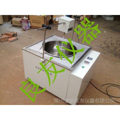 HH-S电动搅拌水/油浴锅 水/油浴电动搅拌器 大容量水浴恒温搅拌器