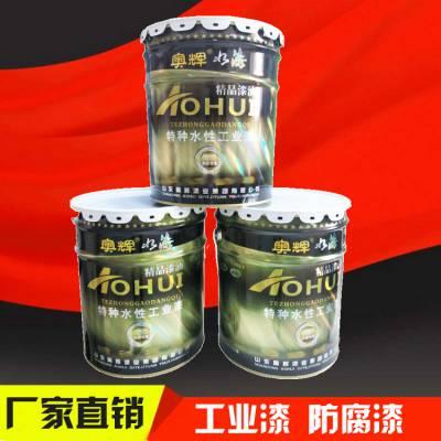 朔州氯化橡胶防锈漆专业厂家