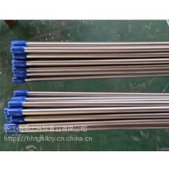 厂家直销904L不锈钢换热管SUN N08904不锈钢换热管25*2*6000换热管