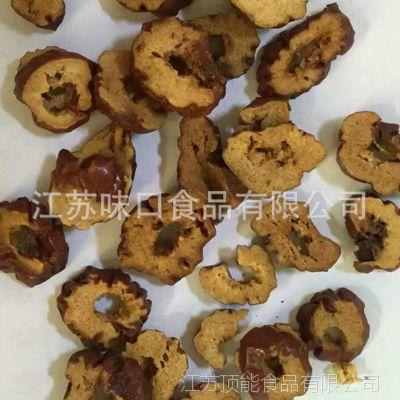 长期批发 冻干红枣 脱水食品蔬菜干 顶能即食蔬菜干基地种植