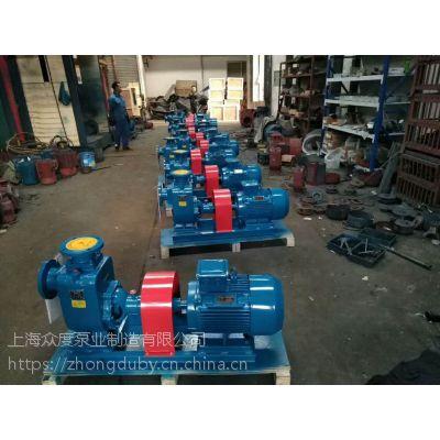 众度泵业自吸泵200ZX400-800-32扬程千瓦流量生产厂家