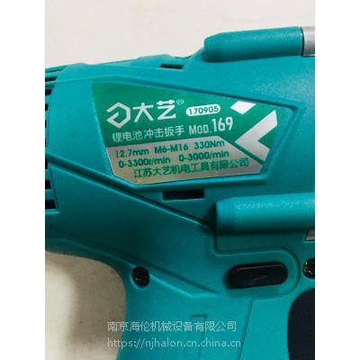 大艺 169-5双电变频无刷电动扳手,原装***货到验收后付款更放心