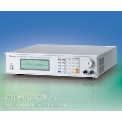 台湾致茂 62000P系列 可程控直流电源供应器