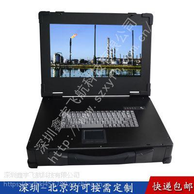 15寸工业便携机定制军工电脑空机箱加固笔记本工控一体机视频采集