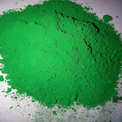 专业供应颜料级 铅铬绿 美术绿017 建筑涂料 氧化铬绿
