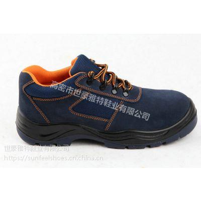 工厂批发钢包头劳保鞋透气超纤皮安全鞋防砸防刺穿工作鞋现货直销