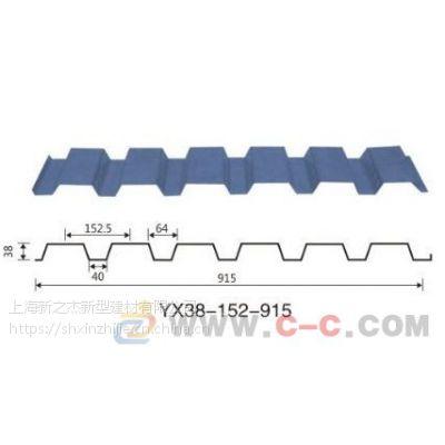浙江杭州供应YX38-152-914型组合楼承板新之杰压型钢板厂家