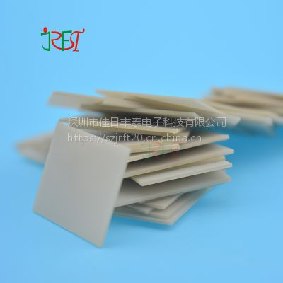 佳日丰泰供应氮化铝陶瓷片导热陶瓷片20*25*1mm散热片