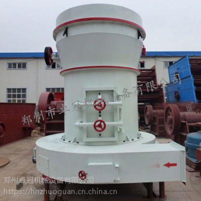 雷蒙磨粉机 高速雷蒙磨机 立式超细磨粉机 郑州卓冠机械设备