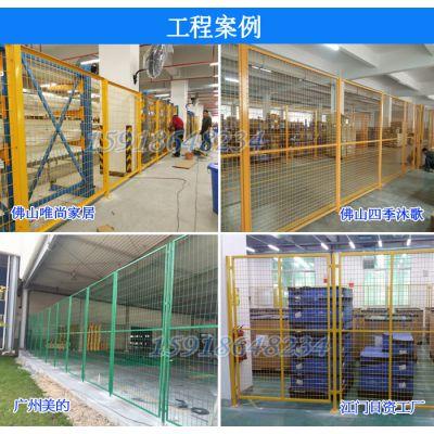 加工厂隔断护栏网定制 东莞工业园区防护网 2×3米绿色框架护栏网 中山车间隔离防护网