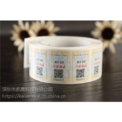 RFID标签在汽车技术上的使用