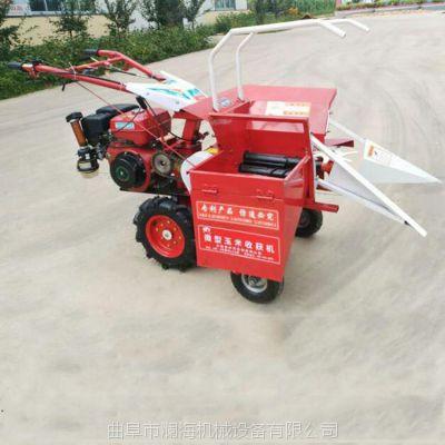 多功能家用玉米收获机 效率高质量好的玉米收获机 电话议价