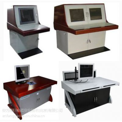 安方高科电子设备电磁屏蔽桌直销